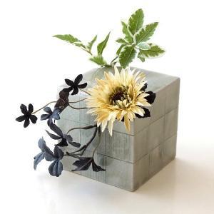 花器 陶器 おしゃれ 瀬戸焼 日本製 和風 花瓶 花びん フラワーベース 市松櫛目さいころ花入れ gigiliving