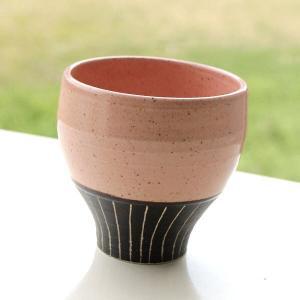 湯呑み茶碗 湯のみ 湯飲み おしゃれ 和食器 瀬戸焼 陶器 コップ 和陶器フリーカップ 桃|gigiliving