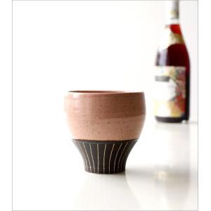 湯呑み茶碗 湯のみ 湯飲み おしゃれ 和食器 瀬戸焼 陶器 コップ 和陶器フリーカップ 桃|gigiliving|03