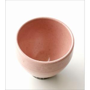 湯呑み茶碗 湯のみ 湯飲み おしゃれ 和食器 瀬戸焼 陶器 コップ 和陶器フリーカップ 桃|gigiliving|04