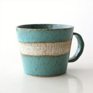 マグカップ おしゃれ 陶器 日本製 瀬戸焼 焼き物 シンプル モダン ターコイズラインマグ|gigiliving