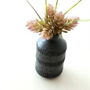 和のしつらえにおすすめの 小さな陶器の花瓶 床の間や和室の棚、玄関で 季節の花を飾り、お客様をお出迎...
