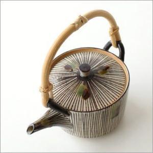 土瓶 瀬戸赤津焼 急須 きゅうす おしゃれ 日本製 天然竹つる 錆十草織部土瓶|gigiliving