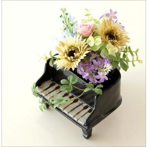 花器 花瓶 花びん 瀬戸焼 日本製 陶器のフラワーベース ピアノ|gigiliving|02