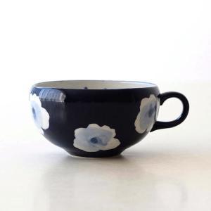 深い藍の色合いと 周りに散りばめた手描きの花の スープカップです  なかにも ドットが点々と付けてあ...