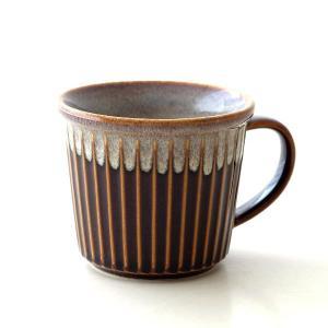 マグカップ 陶器 日本製 おしゃれ 瀬戸焼 和モダン 和風 コーヒーカップ ストライプ 縞ライン デザイン マグカップ コハク流し|gigiliving