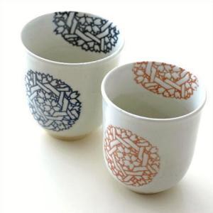 サクラの花びらをモチーフにした シンプルな花手まり紋  白磁の湯のみに 花てまり紋が可愛い湯のみ茶碗...