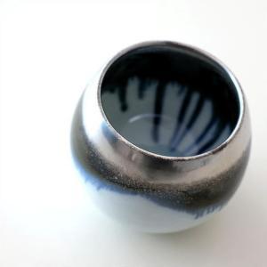 焼酎カップ 焼酎グラス 冷酒グラス フリーカップ 陶器 有田焼 日本製 墨流し&シルバーしずくカップ|gigiliving