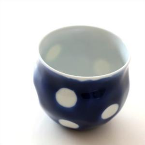 湯のみ茶碗 小鉢 水玉 小さい 鉢 湯呑み 湯飲み かわいい おしゃれ 釉水玉コロコロ碗|gigiliving