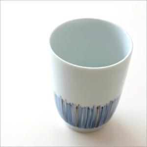 湯のみ茶碗 おしゃれ 湯呑み 湯飲み 和食器 白 シンプル 陶器 日本製 有田焼 錆点十草湯のみ|gigiliving