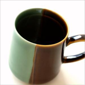 マグカップ おしゃれ 陶器 モダン シンプル デザイン 日本製 有田焼 アメ釉掛分マグ|gigiliving