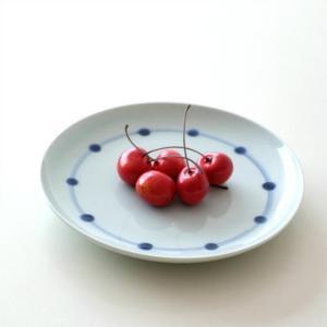 藍のドットがライン上に点在した 可愛いシンプルなプレート  朝食のプレート皿や フルーツ皿として お...