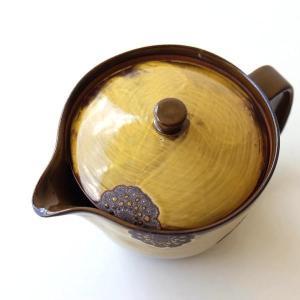 ティーポット 陶器 急須 おしゃれ 和風 和 ナチュラル アンティーク 和食器 焼き物 有田焼 日本製 ビードロ釉レースポット|gigiliving