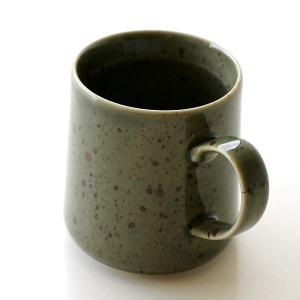 マグカップ 陶器 おしゃれ 有田焼 日本製 焼き物 シンプル 和モダン 天龍青磁マグ gigiliving