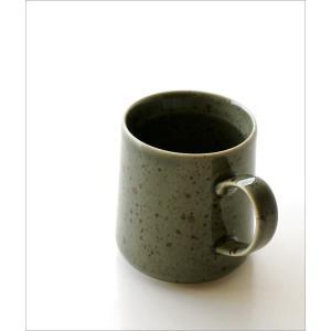 マグカップ 陶器 おしゃれ 有田焼 日本製 焼き物 シンプル 和モダン 天龍青磁マグ gigiliving 02