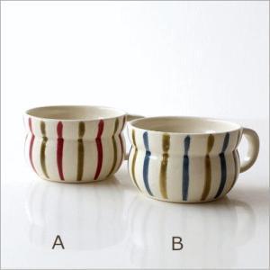 粉引きのスープカップです やや小ぶりでポコっとした可愛い形  青のラインと赤のラインの2種類で 2色...