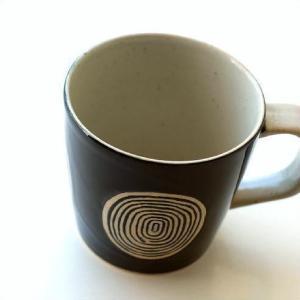 マグカップ 有田焼 おしゃれ 陶器 日本製 焼き物 和食器 和風 モダン コーヒーマグ デザイン うずまきマグ