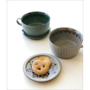 スープカップ 蓋付き 陶器 おしゃれ スタッキング 和食器 有田焼 日本製 ダマスクフラワー蓋付きスープカップ 2カラー|gigiliving|02
