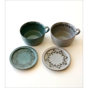 スープカップ 蓋付き 陶器 おしゃれ スタッキング 和食器 有田焼 日本製 ダマスクフラワー蓋付きスープカップ 2カラー|gigiliving|03