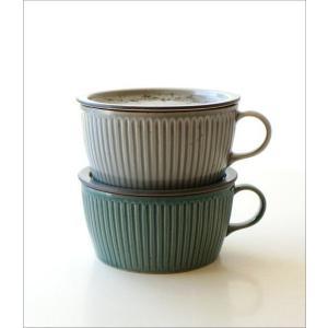スープカップ 蓋付き 陶器 おしゃれ スタッキング 和食器 有田焼 日本製 ダマスクフラワー蓋付きスープカップ 2カラー|gigiliving|06
