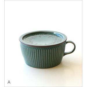 スープカップ 蓋付き 陶器 おしゃれ スタッキング 和食器 有田焼 日本製 ダマスクフラワー蓋付きスープカップ 2カラー|gigiliving|07