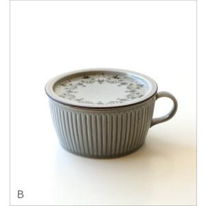 スープカップ 蓋付き 陶器 おしゃれ スタッキング 和食器 有田焼 日本製 ダマスクフラワー蓋付きスープカップ 2カラー|gigiliving|08