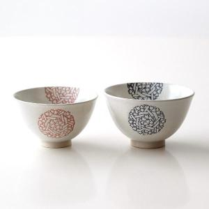 サクラの花びらをモチーフにした シンプルな花手まり紋  大、小セットの夫婦茶碗は 花てまりの模様が優...