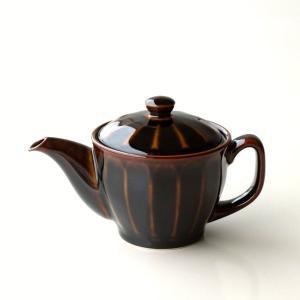 ティーポット おしゃれ 陶器 茶こし付き 日本製 有田焼 色釉面取りポット アメ釉|gigiliving