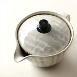 ティーポット 急須 きゅうす おしゃれ 陶器 有田焼 粉引しずくポット|gigiliving