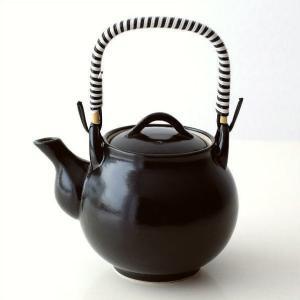 土瓶 急須 きゅうす おしゃれ 陶器 有田焼 黒陶土瓶|gigiliving