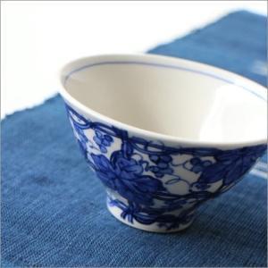 ご飯茶碗 ごはん茶碗 お茶碗 おしゃれ 和食器 有田焼 飯碗 染付けぶどう|gigiliving