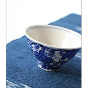 ご飯茶碗 ごはん茶碗 お茶碗 おしゃれ 和食器 有田焼 飯碗 染付けぶどう|gigiliving|02