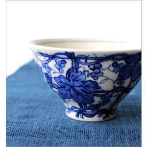 ご飯茶碗 ごはん茶碗 お茶碗 おしゃれ 和食器 有田焼 飯碗 染付けぶどう|gigiliving|03