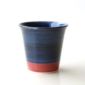 湯のみ茶碗 おしゃれ 有田焼 陶器 湯呑み 湯飲み 焼き物 日本製 安南呉須巻湯のみ|gigiliving