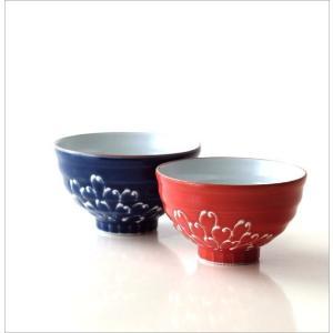 夫婦茶碗 おしゃれ 有田焼 大小 ペア セット かわいい お茶碗 夫婦 ご飯茶碗 陶器 日本製 一珍菊大・小茶碗セット gigiliving 02