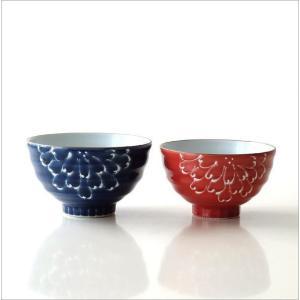 夫婦茶碗 おしゃれ 有田焼 大小 ペア セット かわいい お茶碗 夫婦 ご飯茶碗 陶器 日本製 一珍菊大・小茶碗セット gigiliving 04