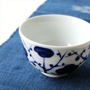 ご飯茶碗 ごはん茶碗 お茶碗 おしゃれ 和食器 有田焼 飯碗 古染枝梅|gigiliving