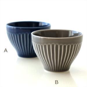 湯呑み おしゃれ 単品 湯のみ 湯飲み 茶碗 和風 和モダン シンプル 煎茶碗 小鉢 和食器 磁器 伊万里焼 しのぎ煎茶2カラー|gigiliving