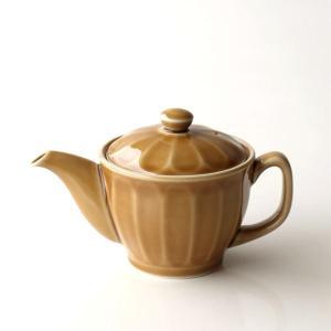 ティーポット おしゃれ かわいい 陶器 茶こし付き 日本製 有田焼 色釉面取りポット 琥珀|gigiliving