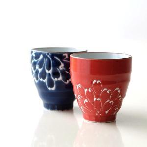 紺と朱のペアの夫婦湯のみは 一珍技法で菊が描かれています  前後に菊が描かれていて 白い一珍の発色が...