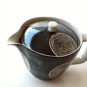 ティーポット 急須 きゅうす 陶器 おしゃれ 日本製 有田焼 渦まきポット|gigiliving