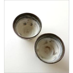 湯のみ おしゃれ 湯呑 湯呑み茶碗 有田焼 小鉢 煎茶碗 粉引波桜煎茶 2カラー|gigiliving|03