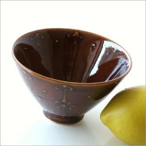 ご飯茶碗 ごはん茶碗 お茶碗 おしゃれ 和食器 有田焼 飯碗 アメ釉一珍リボン|gigiliving