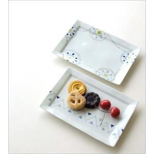 お皿 プレート おしゃれ 可愛い 白 四角 長方形 陶器 有田焼 日本製 ペイントプレート長角 2タイプ|gigiliving|02