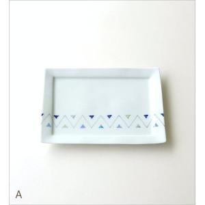 お皿 プレート おしゃれ 可愛い 白 四角 長方形 陶器 有田焼 日本製 ペイントプレート長角 2タイプ|gigiliving|05