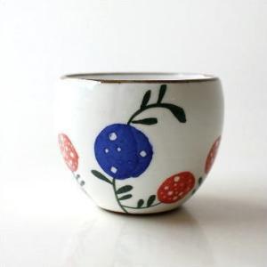 湯呑み 湯飲み 湯のみ茶碗 おしゃれ 有田焼 粉引丸煎茶 花の実|gigiliving