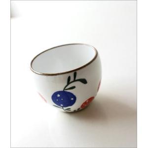湯呑み 湯飲み 湯のみ茶碗 おしゃれ 有田焼 粉引丸煎茶 花の実|gigiliving|02