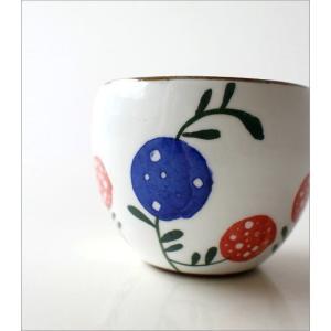湯呑み 湯飲み 湯のみ茶碗 おしゃれ 有田焼 粉引丸煎茶 花の実|gigiliving|03