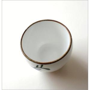 湯呑み 湯飲み 湯のみ茶碗 おしゃれ 有田焼 粉引丸煎茶 花の実|gigiliving|04