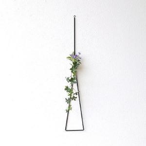 花瓶 花びん 壁掛け 一輪挿し ガラス アイアン 花器 フラワーベース おしゃれ モダン スタイリッシュ アイアン掛花ストリングス|gigiliving
